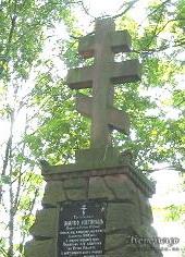 Пам'ятник на могилі Марка Каганця в смт. Коропці Монастириського р-ну Тернопільскої обл.